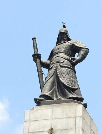 Statue of Admiral Yi Sun-Sin (Seoul) - All You Need to