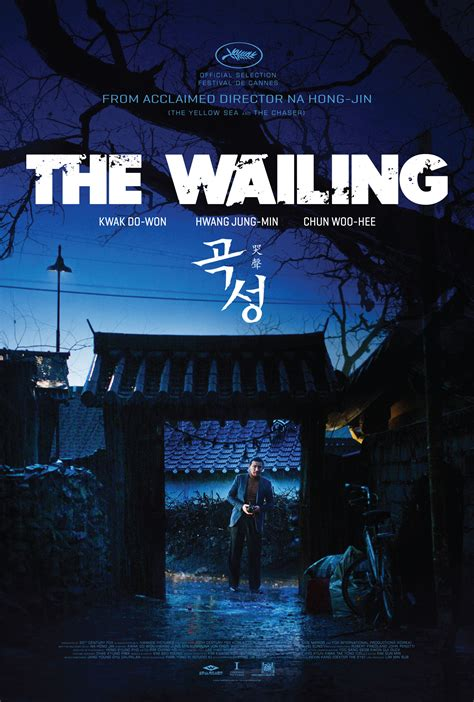 [Cannes Review] The Wailing
