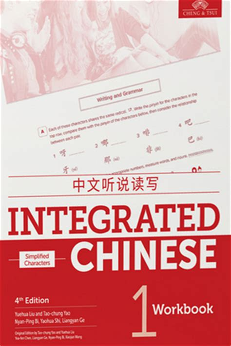 Integrated Chinese Workbook (4th Edition) | Chinese Books