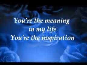YOU'RE THE INSPIRATION- CHICAGO with Lyrics (bccalugas