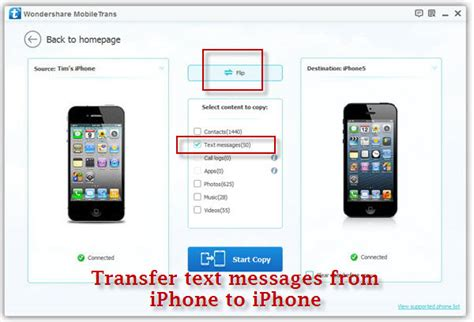 Transfer SMS from iPhone to iPhone