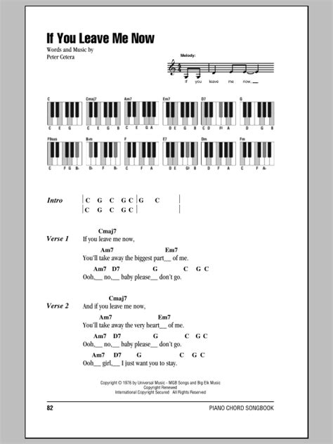 If You Leave Me Now | Sheet Music Direct