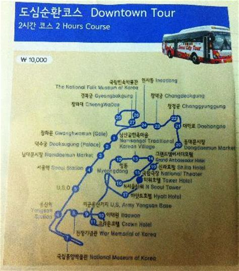 Seoul City Tour Bus - 2020 All You Need to Know BEFORE You